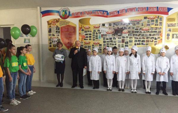 Участие филиала ЦЛАТИ по Карачаево-Черкесской Республике в торжественном мероприятии «Сохрани мир, в котором ты живёшь».
